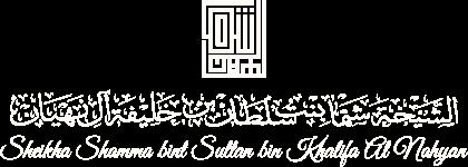 Sheikha Shamma bint Sultan bin Khalifa Al Nahyan